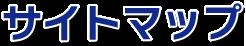 格安のカラーコピー・モノクロコピーサービスなら東京都千代田区神田最安値のMCコピーサービス神田店